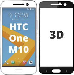 3D стекло HTC One M10 (Защитное Full Cover) (НТС Оне М10)