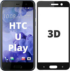 3D стекло HTC U Play (Защитное Full Cover) (НТС Ю/У Плей)