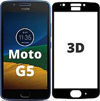 3D стекло Motorola Moto G5 (XT1676) (Защитное Full Cover) (Моторола Джи 5 ХТ1676)