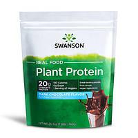 Растительный протеин - со вкусом шоколада, Real Food Plant Protein - Dark Chocolate Flavor, Swanson, 740 грам