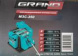 Многофункциональный заточной станок Grand МЗС-350 +гибкий вал, фото 9