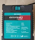 Многофункциональный заточной станок Grand МЗС-350 +гибкий вал, фото 7