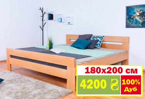Кровать двуспальная односпальная деревянная 180х200 Массив дуба Ліжко