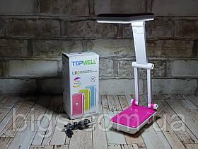Настольная Led 20 лампа с аккумулятором LAM 1019 1018