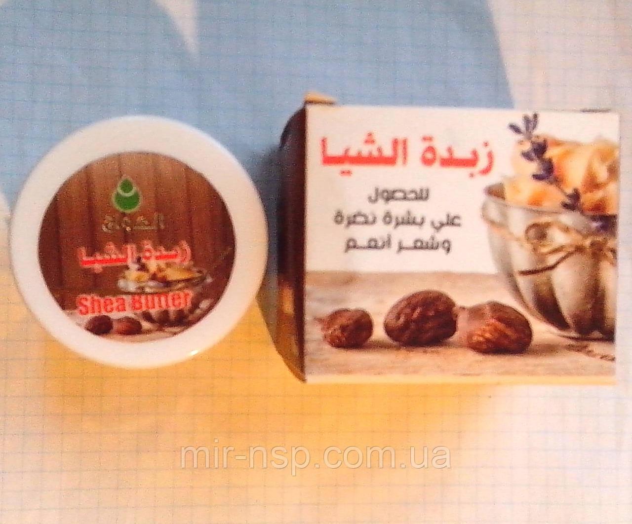 Масло Ши 50г Эль Хаваг Египет