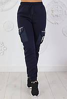Размеры 44-56, Штаны, брюки теплые женские с начесом, удобные
