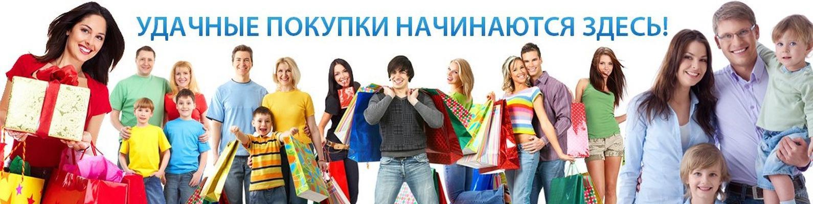 Интернет Магазин Фото Москва Отзывы