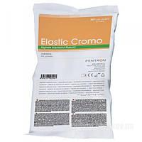 Альгинатный оттискной материал Elastic Cromo SpofaDental, 450 г