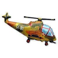 """Фольгированные шары мини-фигуры """"Вертолет милитари"""""""