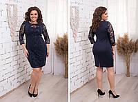 Нарядное красивое вечернее платье больших размеров с кружевными рукавами и вставкамир р.48-54.  Арт-2496/15, фото 1