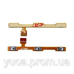 Шлейф для MEIZU M2 mini с кнопками вкл./выкл., и регулировки громкости