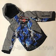 Термо куртки для мальчиков р.104