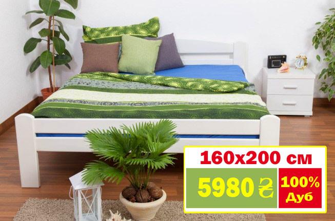 Кровать двуспальная односпальная деревянная 160х200 Массив дуба Ліжко