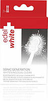 "Насадки для зубной щетки ""Отбеливающие"" Edel+White Sonic Generation Whitening Dual Clean, 2 шт."