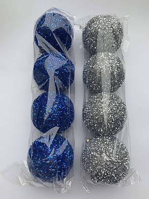 Елочные игрушки. Новогодние шары золотые( 4 шт), фото 2