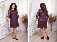 Нежное красивое вечернее нарядное гипюровое платье больших размеров р.48-54.  Арт-2495/15, фото 1