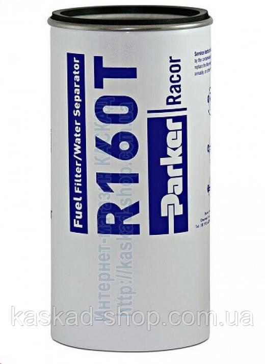 Фільтр палива Racor R160T-D-MAX 10мик