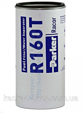 Фільтр палива Racor R160T-D-MAX 10мик, фото 2