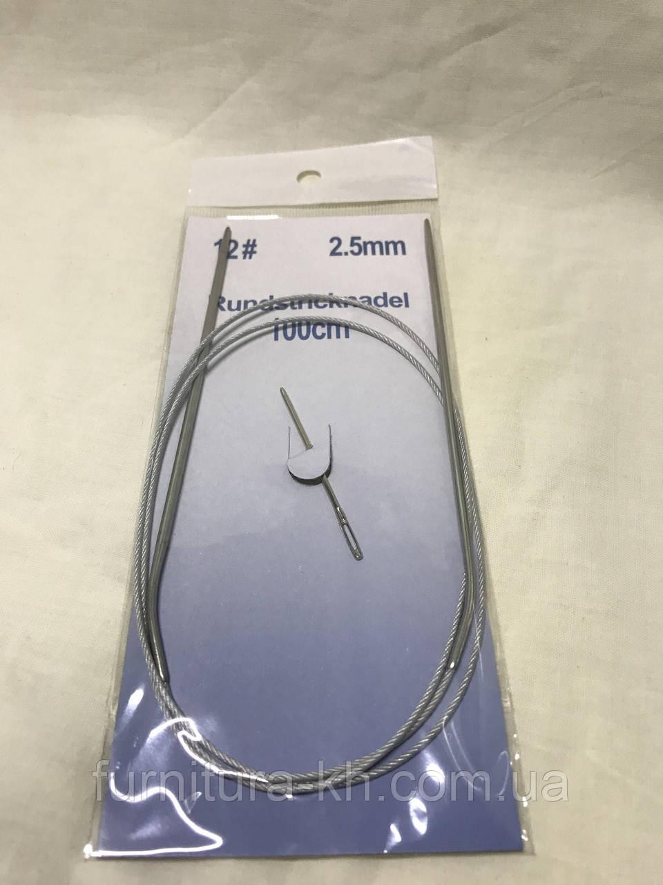 Спицы вязальные на тросике 100 см размер 2.5 мм