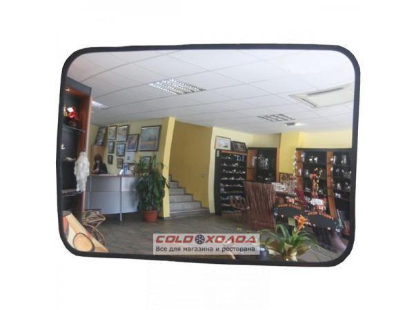 Обзорное зеркало ПРЯМОУГОЛЬНОЕ для помещений 800Х450 (h)
