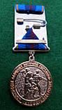 """Медаль 20 років підрозділу """"Альфа"""", фото 2"""
