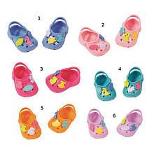 Сандалі крокси для ляльки Baby Born Zapf Creation 824597
