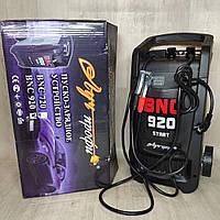 Пуско-зарядное устройство Луч-профи BNC-920 ПЗУ 12 В 24 В