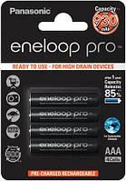Panasonic Eneloop Pro 980 mAh (min. 930 mAh) BK-4HCDE , упаковка - блистер. (AAA). Цена за уп. 4 шт.