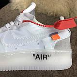 Nike Air Force 1 OFF WHITE White О Му, фото 5