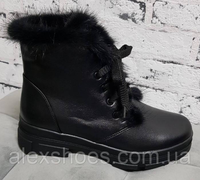 Ботинки молодежные на толстой подошве из натуральной кожи от производителя модель БС8035