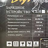Автомобильное зарядное устройство Луч-профи СВ-30, фото 6