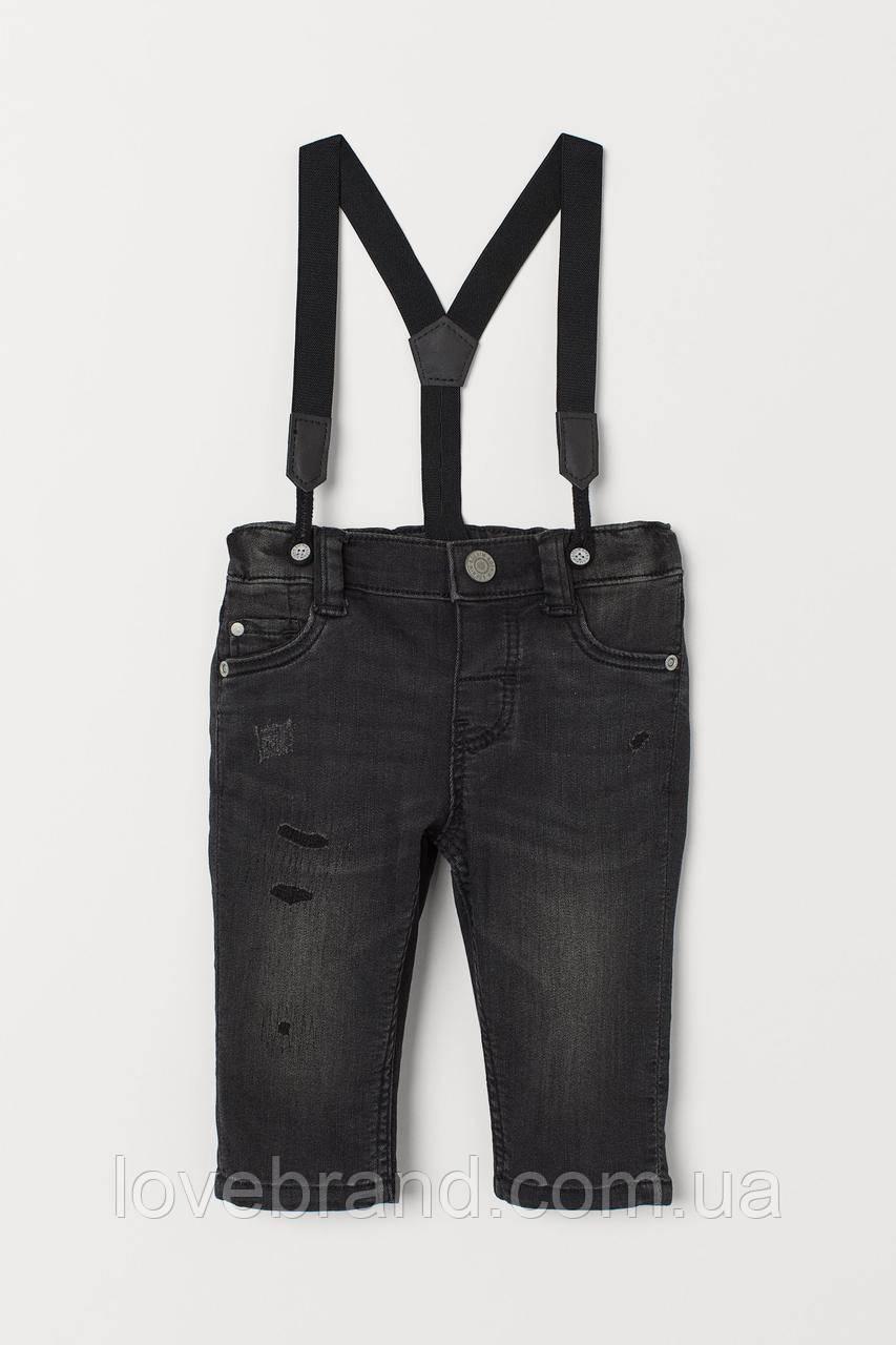 Джинсы с подтяжками для мальчика H&M рваные черные детские