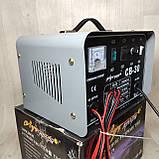 Автомобильное зарядное устройство Луч-профи СВ-30, фото 3