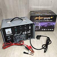 Автомобильное зарядное устройство Луч-профи СВ-30