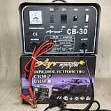 Автомобильное зарядное устройство Луч-профи СВ-30, фото 2