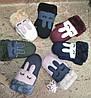 Варежки замш перчатки детские подростковые стильные только оптом