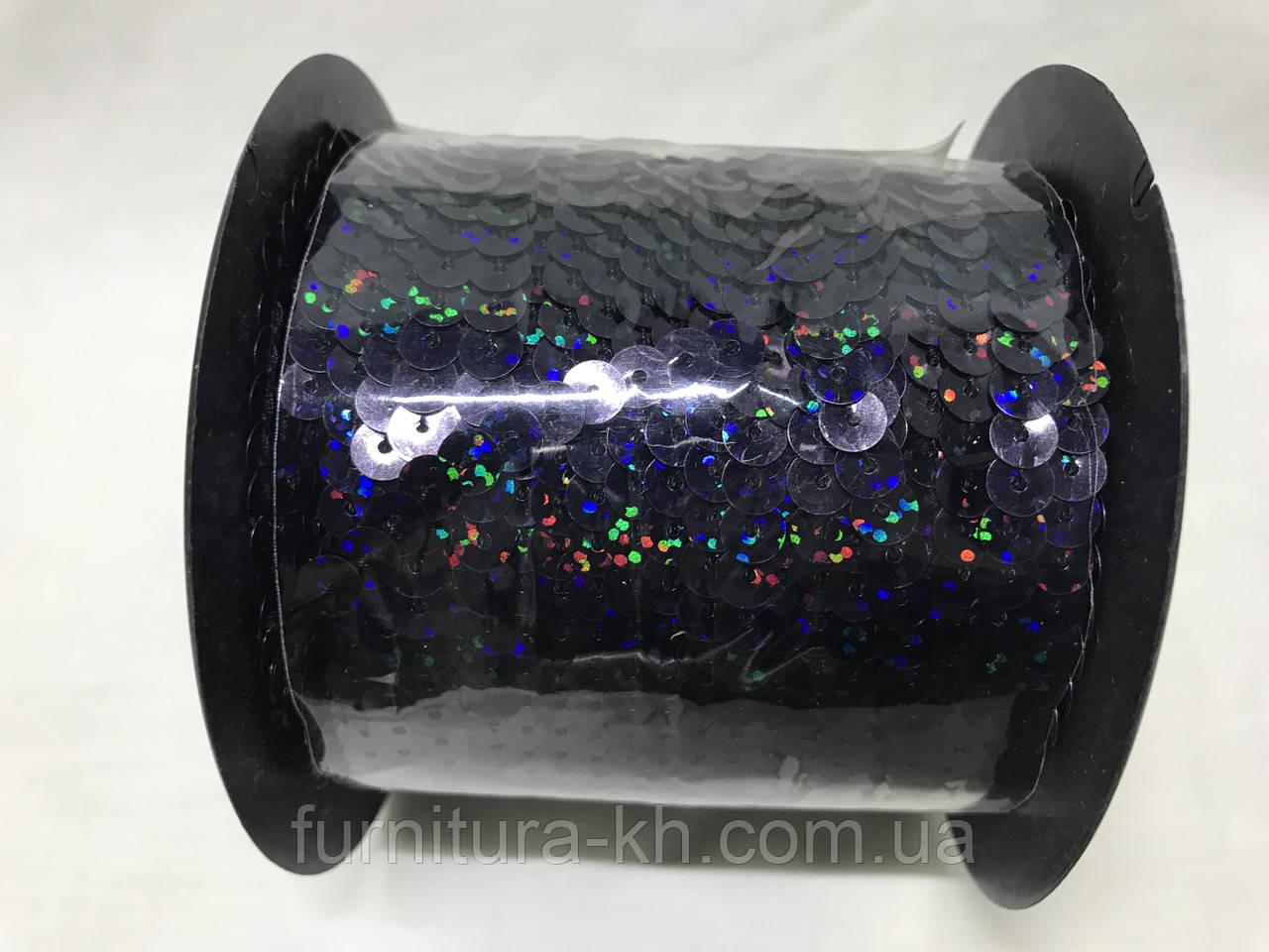 Пайетка на нитке   Черный цвет  100 м в рулоне