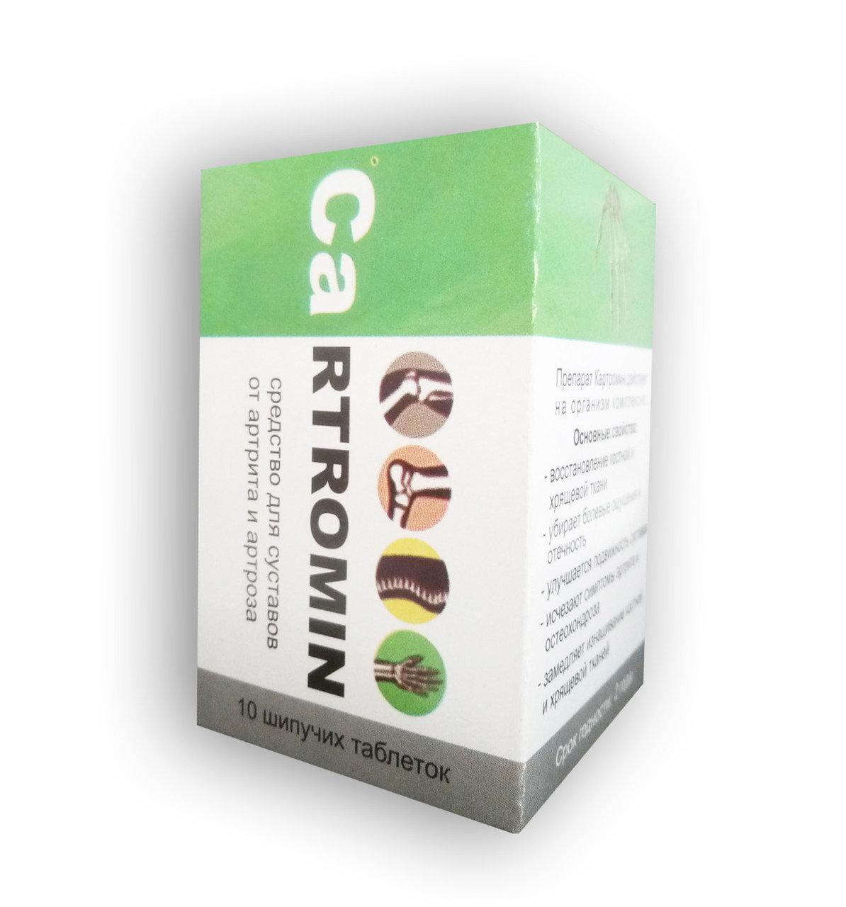 Cartromin - Таблетки для суставов от артрита и артроза (Картромин) ViP