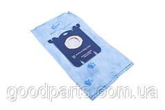 Набор пылесборников (мешков) для пылесоса Philips FC8023/04 883802304010