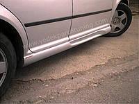 Volkswagen Golf 4 Боковые пороги (под покраску)