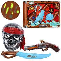 Комплект карнавальный пирата 2 вида (маска,пистолет/булава,крюк)