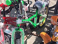 Детский велосипед Skill (14 дюймов)