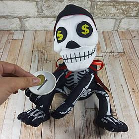 Копилка Скелет ( Танцует и играет ) интерактивная копилка