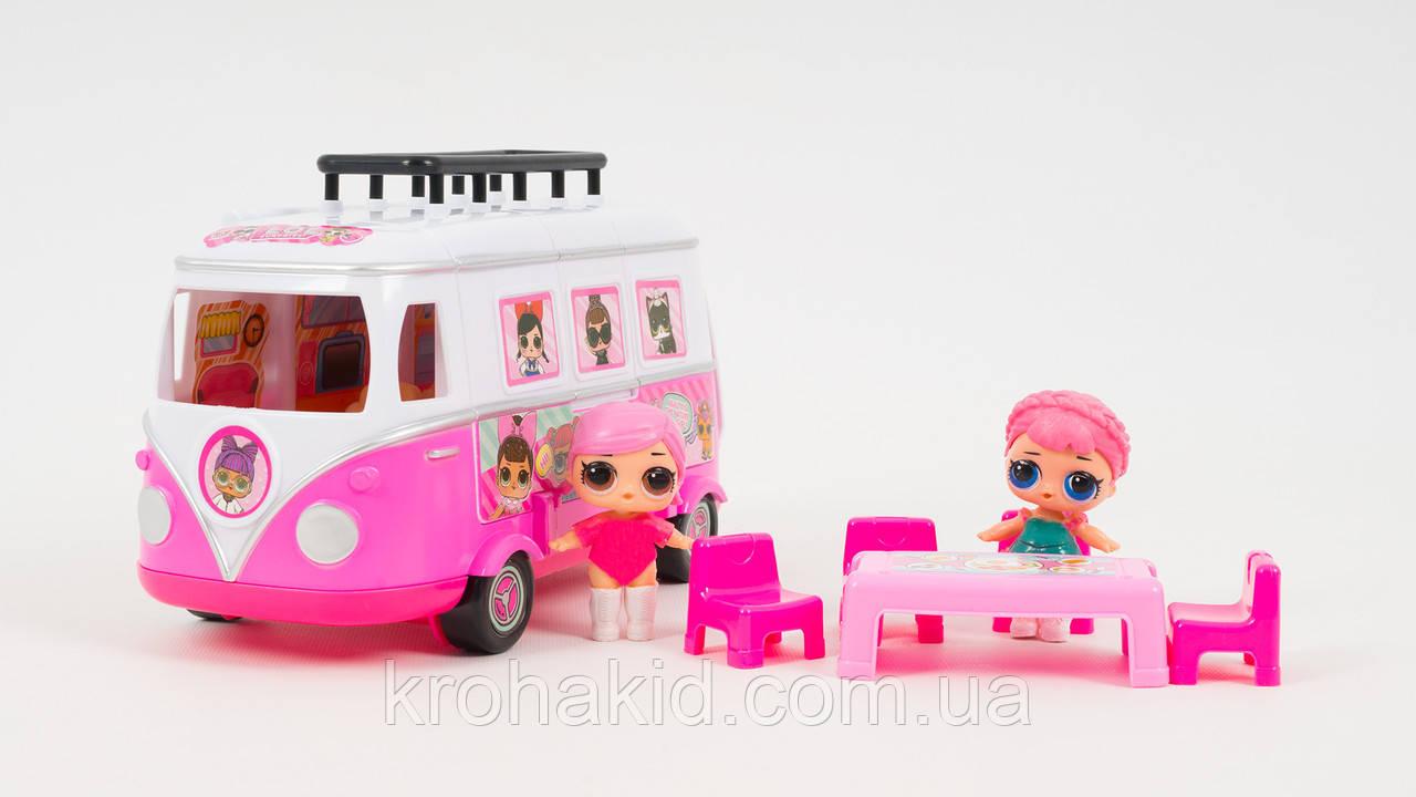 Игровой набор Лол автобус игровая площадка  / Lol camper car / Автобус с куклами lol аналог