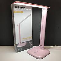 Настольная LED лампа Feron DE1725 9W  (розовая)