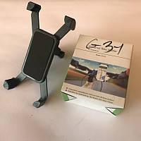 """Крепление телефона на велосипед  (модель """"CH-01"""" G31)"""