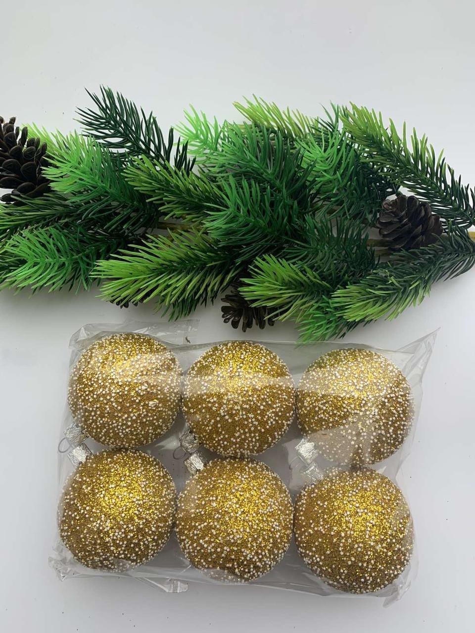 Елочные шары. Новогодние шары золото(6 шт)