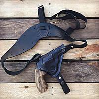 Кобура оперативная для револьвера (формованная кожа)