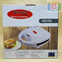 Электрогриль, тостер, сэндвичница 3 в 1 Wimpex WX-1050 Австрия, фото 3
