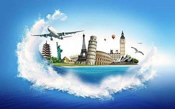 Подорожі і Туризм